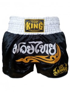 Short de boxe thaï Top King